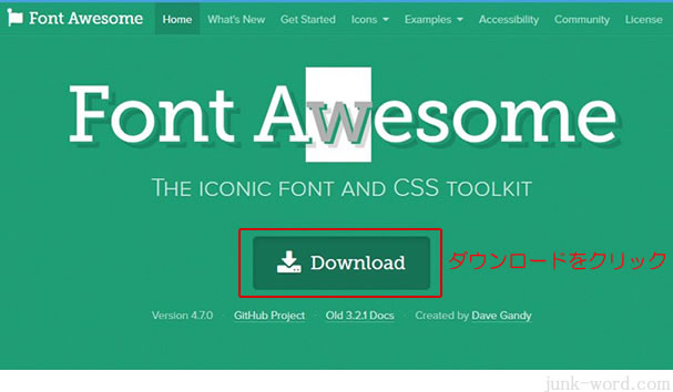 Font Awesomeダウンロード